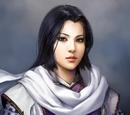 Wei Yan Wong