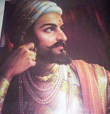 Shivaji