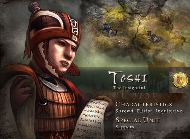 File:Toshi.jpeg