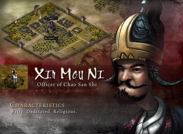 File:Xinmouni.jpg