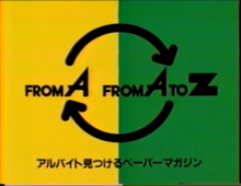 From A To Z Logo