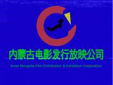 Inner Mongolia Film Distribution & Exhibition Corporation (China)