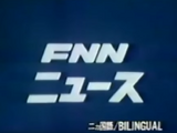 FNN News Productions (Japan)