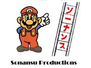 Sonansu Productions Logo Take 9