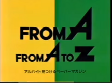 From A To Z Logo 2