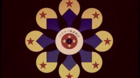 Flower Film Production logo color test (1923)