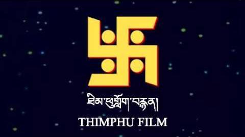 (FAKE) Thimphu Film (July 4, 1987-2005)