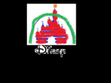 Logo Variations - Walt Disney Pictures