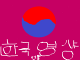 Korea Video (South Korea)