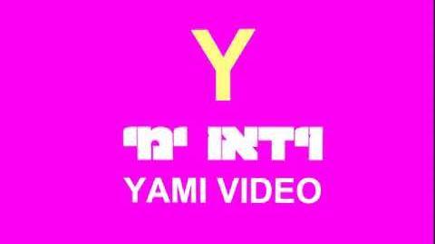 Yami Video (Israel)