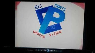 Fake - Eli Prints Greece Video - logo, 1986