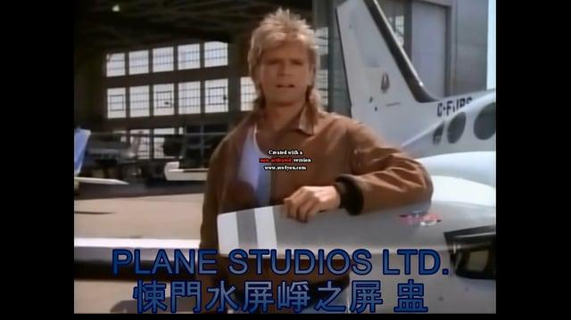 Plane Studios Ltd (Hong Kong)