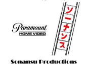 Sonansu Productions Logo Take 15