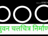 Bhuwan Films Production (Nepal)