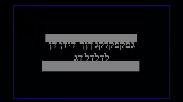 Henry and Denzel Films (Israel)