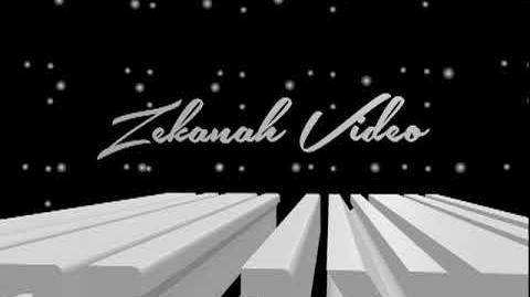 Zekanah Video (Israel)