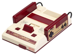 640px-Famicom-Console-Compact