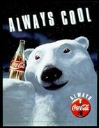 AlwaysCool