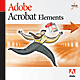 Adobe Acrobat Elements 1.0 cover