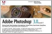 Adobe Photoshop 3 loading screen
