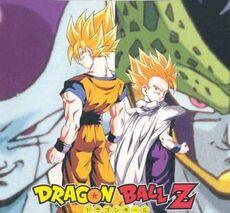Dragon-ball-z-l-appel-du-destin-megadrive