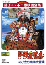 Doraemon e os piratas do sur
