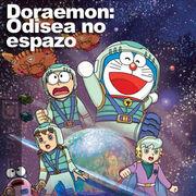 Doraemon- Odisea no espazo