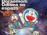Doraemon: Odisea no espazo