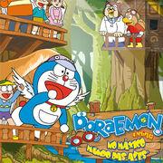 Doraemon no máxico mundo das aves