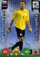 Slovenia-samir-handanovic-291-goal-stopper-fifa-south-africa-2010-adrenalyn-xl-panini-card-39735-p