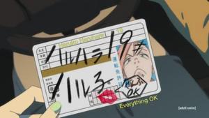 Haruko License