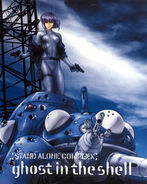 Ghost in the shell SAC