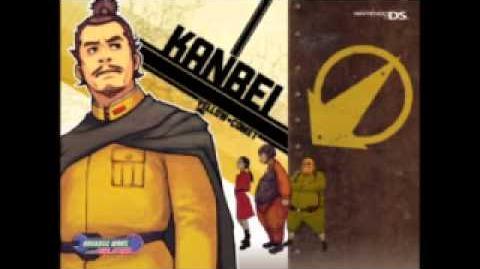 Advance Wars Dual Strike Kanbei's Theme-0