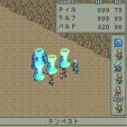 Fushigi no Kuni no Boken Sakaba screenshot 04