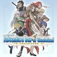 Japanese iOS promo image