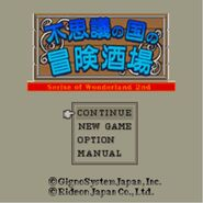 Fushigi no Kuni no Boken Sakaba screenshot 01