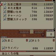 Fushigi no Kuni no Boken Sakaba screenshot 06