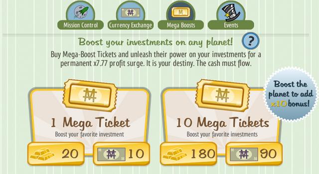File:Mega Ticket Exchange.png