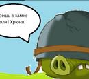 Капрал