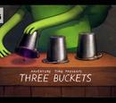 Три ведра