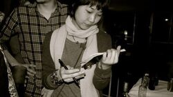 Seo kim