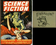 Enchiridion comparison