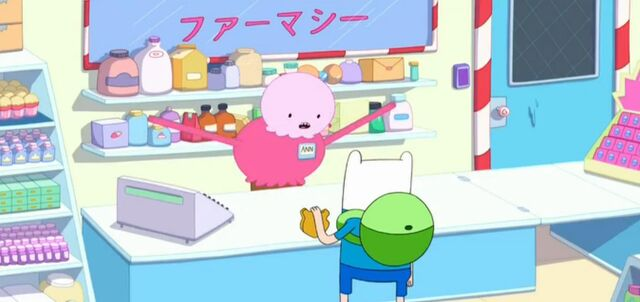File:Adventuretimekonji.JPG