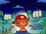 Son of Rap Bear (character)