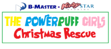 The Powerpuff Girls Christmas Rescue Logo-0