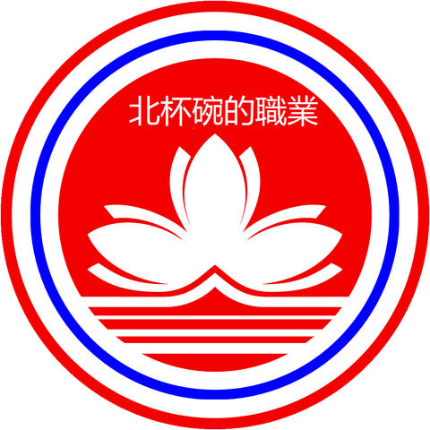 File:Chinese Emblem.png