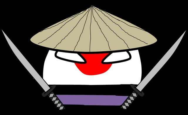 File:ShurigawaBall samurai swords.png