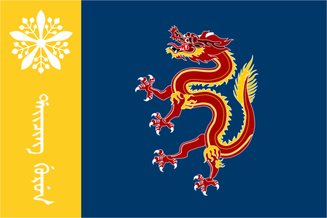 File:Flag of the Manchurian Republic.png
