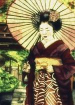 File:Empress Yukie.jpg