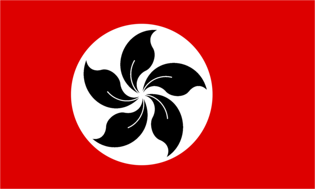 File:Flag of the Yu State.png